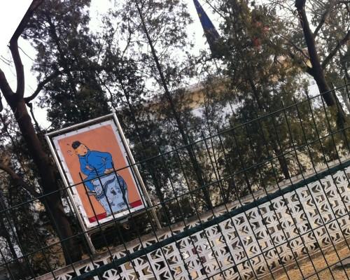 tintin embassy poster 001