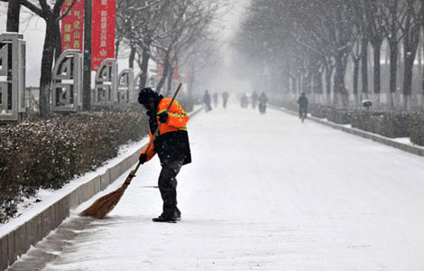 road cleaning