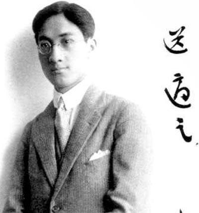 Xu Zhimo