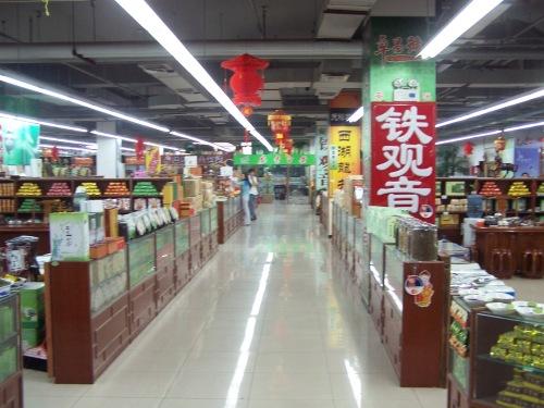 beijing tea market-3