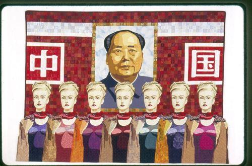 mannequins-china-quilt