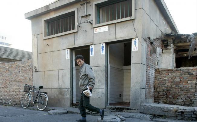china-public toilets