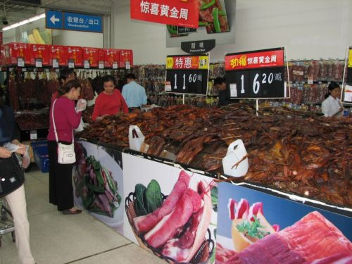 chinese supermarket-2