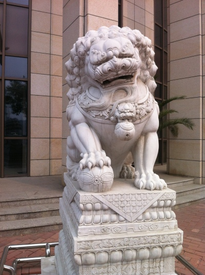chinese lion 001
