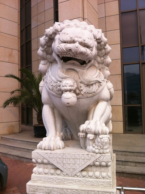 chinese lion 002