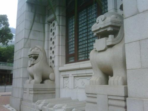 lions in HK