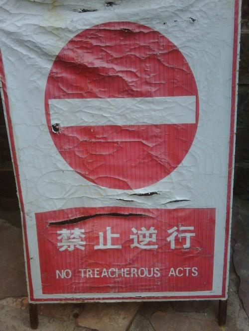 no treacherous acts