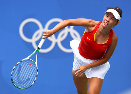 chinese tennis player-girl
