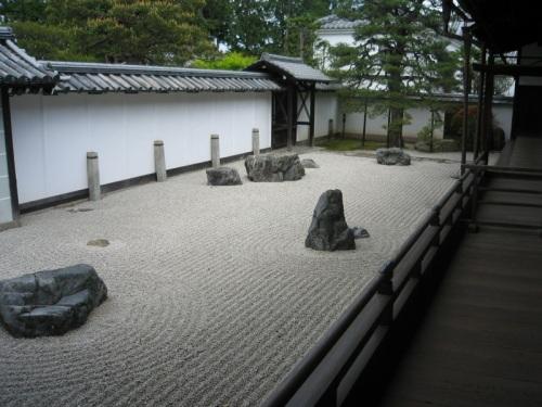 Kyoto Nanzenji rock garden