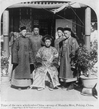 Manchu men