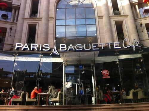 paris baguette 003