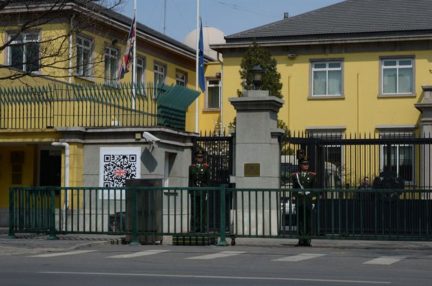 guards at UK embassy