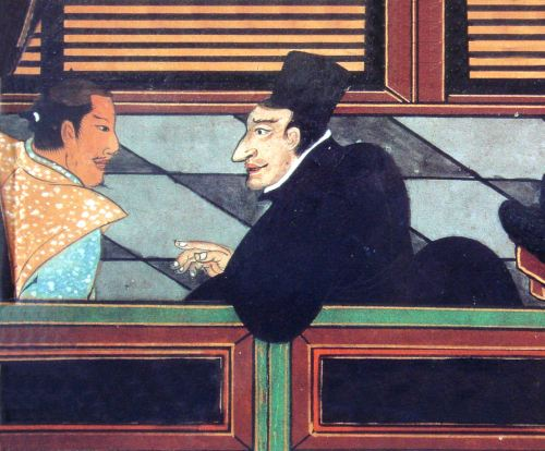 Jesuit in Japan