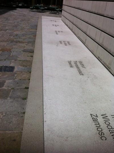 holocaust memorial 003