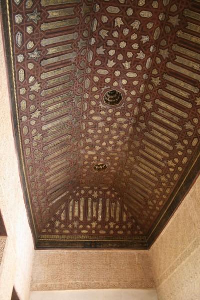 alhambra-cuarto dorado