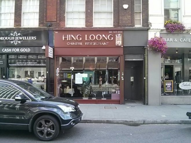 Chinese restaurant UK