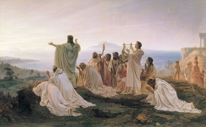 pythagoreans celebrating sunrise