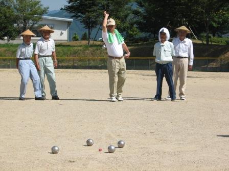 petanque in Kumamoto Japan