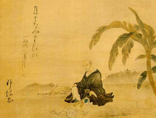 japanese-poet